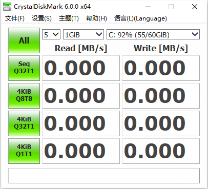 CrystalDiskMark 6.0 绿色版