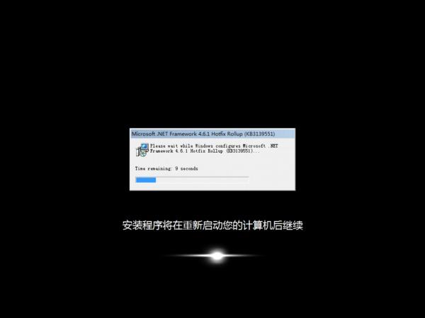 Win7 64位下载