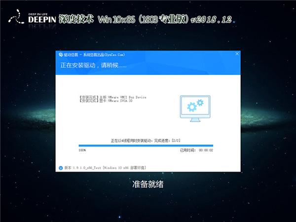 windows10系统下载地址