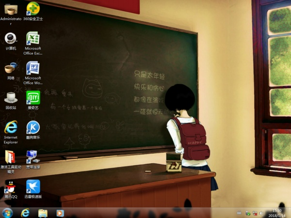 ghost win7 64位下载