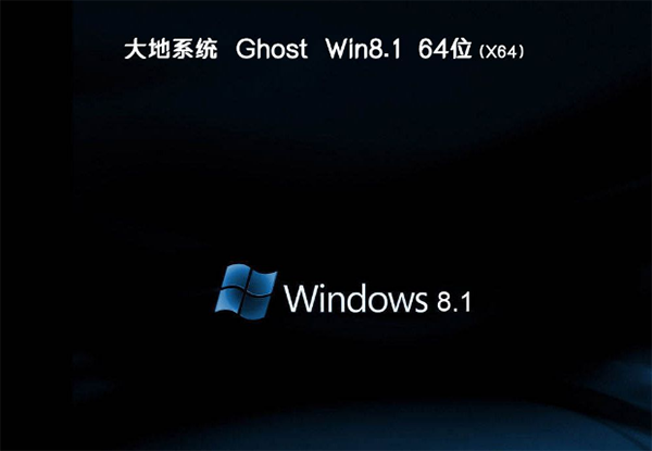 win8.1系统下载