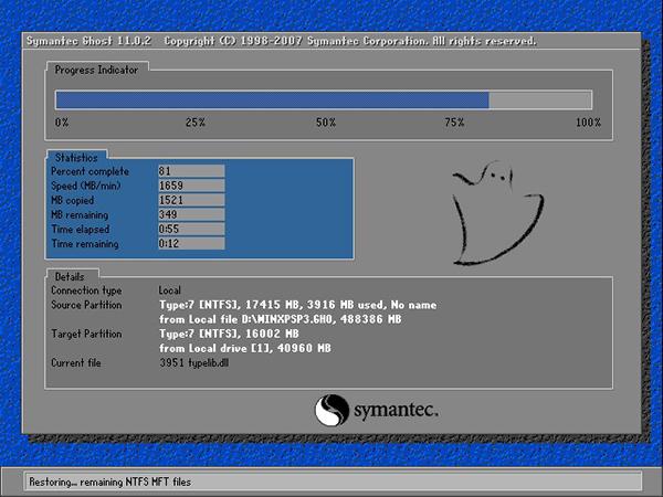 风林火山Ghost Win8.1 64位 超纯装机版V2018.12
