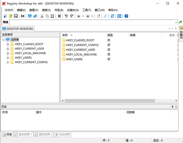 Registry Workshop中文版