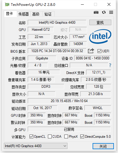 GPU-Z汉化版