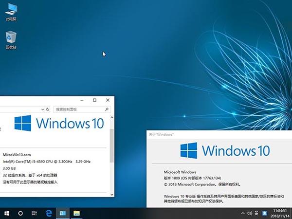 Windows10 64位