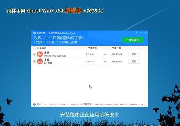 Win8.1 ghost安装包