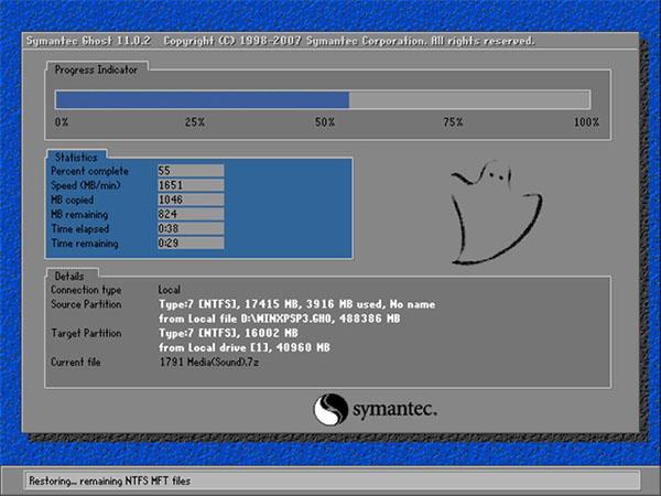 电脑公司Ghost Win10 x86 纯净版v2018.12