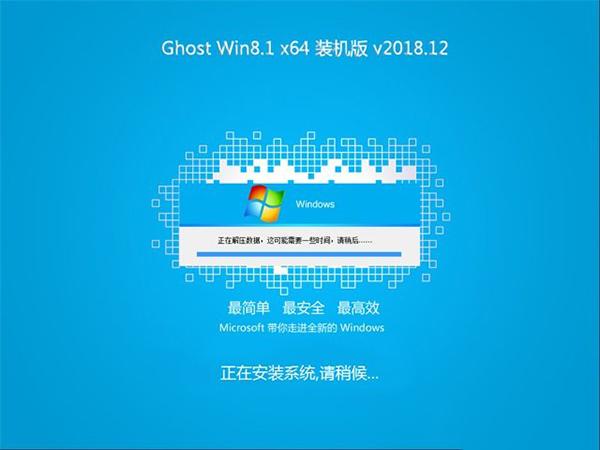 windows8 系统下载