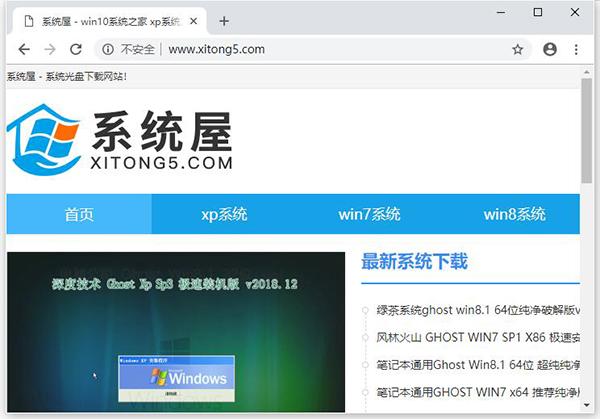 Chrome浏览器32位