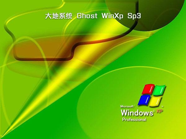 大地系统ghost xp sp3精简硬盘版v2018.12