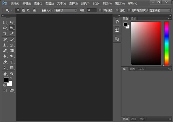 Photoshop CC 2019 图片处理软件免费下载