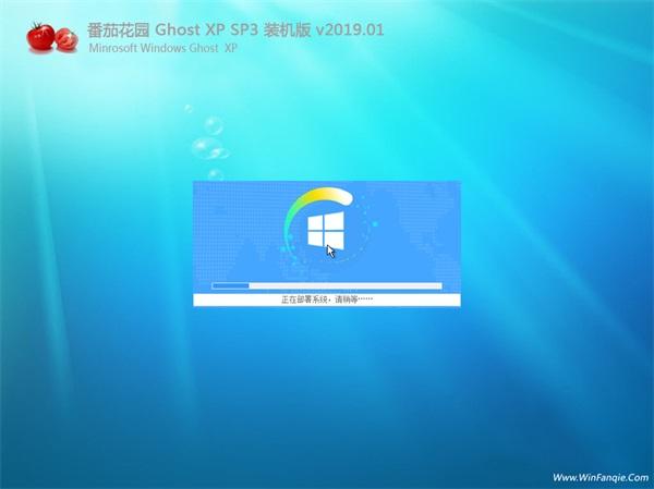 番茄花园GHOST XP SP3 最新装机版v2019.01