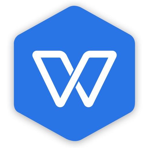 WPS Office 2019 官方版