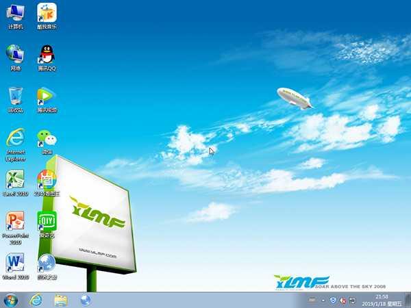 win7系统免费下载