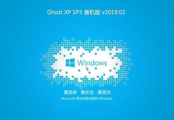 windowsxp系统