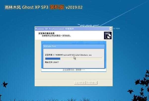 windowsxp系统下载