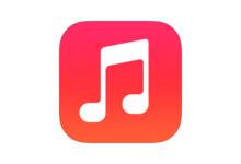 MusicTools(无损音乐下载工具) v1.2.5 免费版