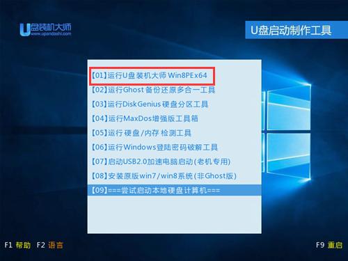 GHOST XP怎么安装呢?