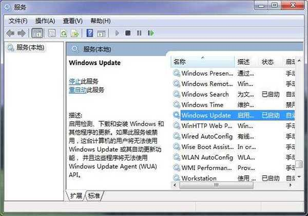 Windows7 Update