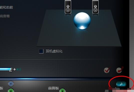 电脑插耳机没声音