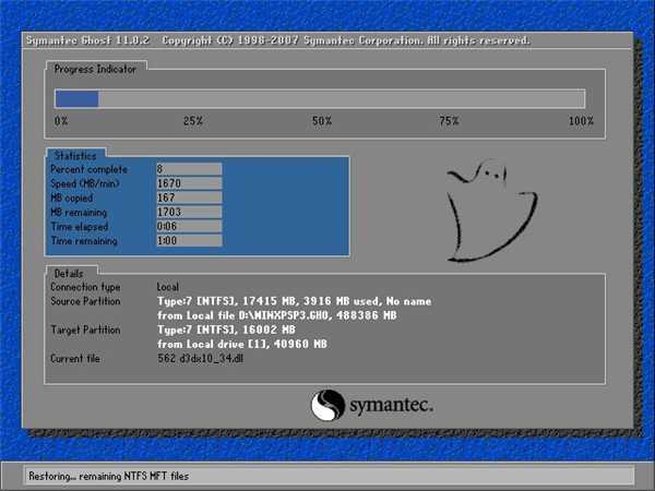 萝卜家园GHOST XP SP3 完美装机版 v201905