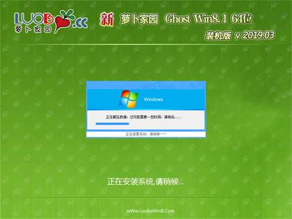 win8.1 iso镜像下载 64位