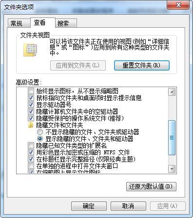 解决Win8系统出现蓝屏问题