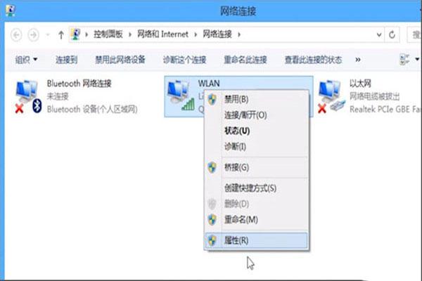 解决Win8系统无线适配器
