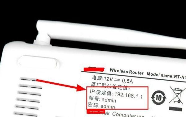 Win8系统查看和修改路由器DNS设置