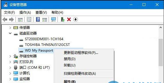 解决win10系统不能识别USB设备问题