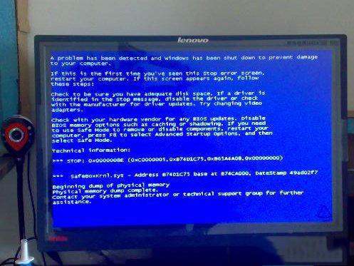 Win8电脑系统