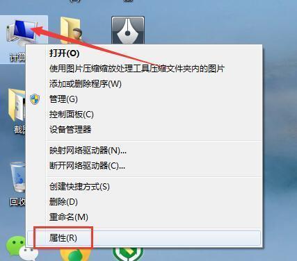 Win7系统更新显卡后花屏怎么办?怎么解决花屏?
