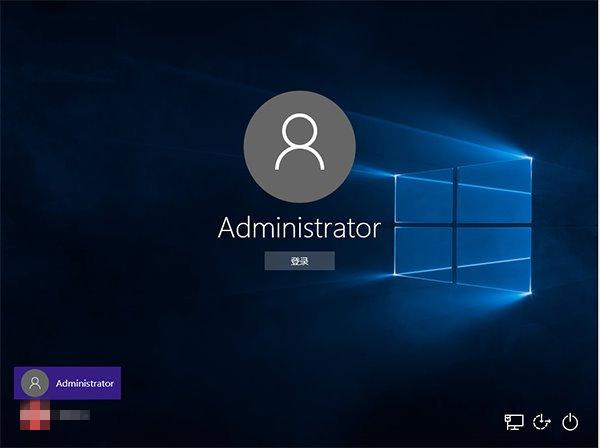 Win10开启Administrator管理员帐户的方法