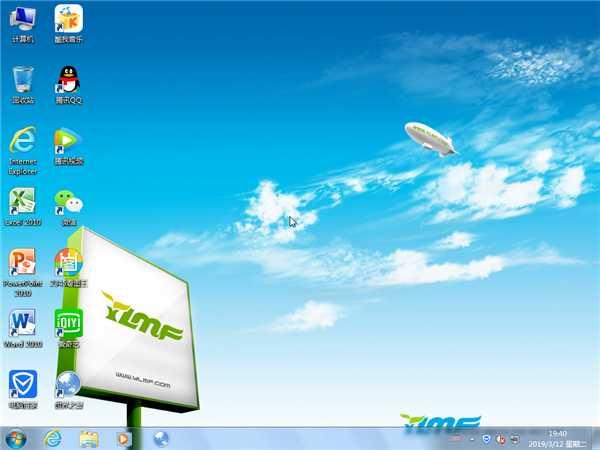 windows7 32位系统下载