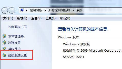 win7 32位旗舰版系统关键项目启动慢怎么办