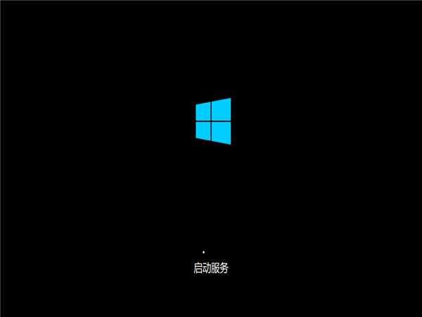 windows10 1709系统