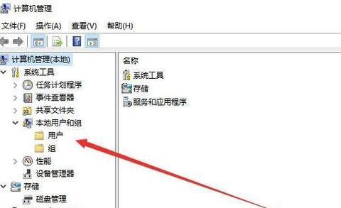 怎么修改win10用户名 如何更改windows10用户名
