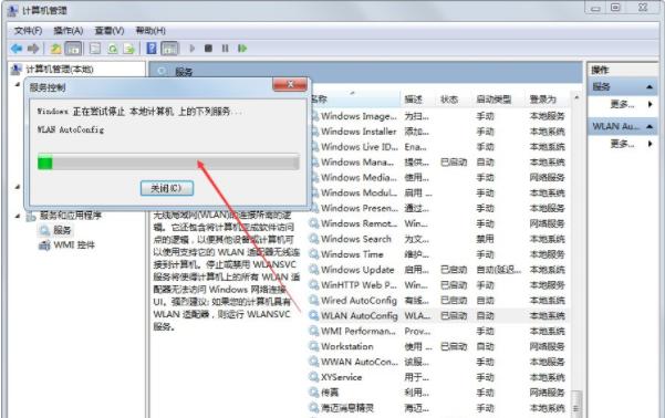 windows无法连接到无线网络
