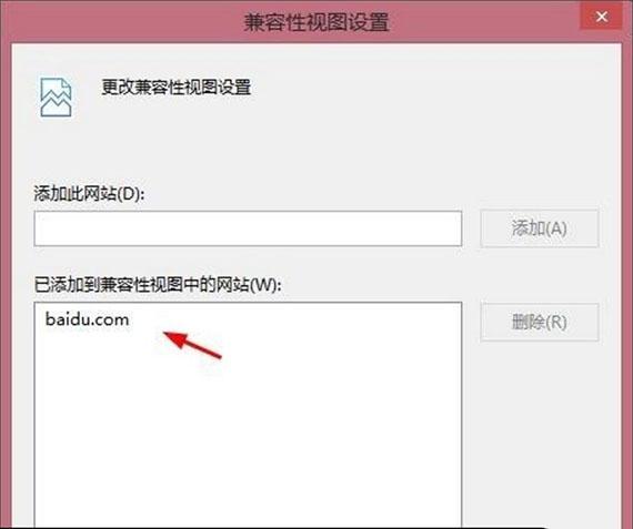 """win8系统提示""""Windows已经阻止此软件因为无法验证发行者"""""""