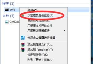 win7提示windows副本不是正版黑屏解决办法