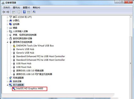 Win7系统还原驱动程序的解决方法