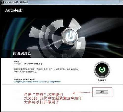 autoCAD2014序列号和密钥是什么