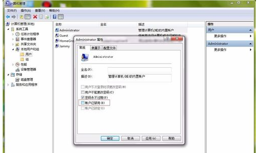 win7系统设置以管理员身份运行程序的方法