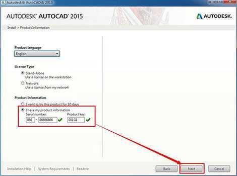 CAD2015序列号是什么