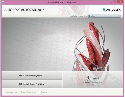 AutoCAD2016简体中文正式版