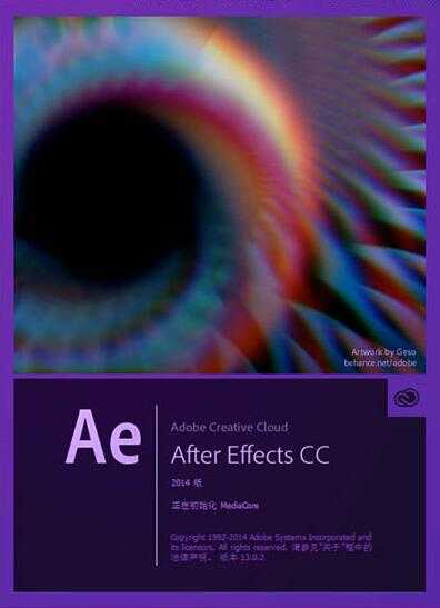 Adobe After Effects CC 2014绿色便携版
