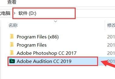 Adobe Audition CC 2019