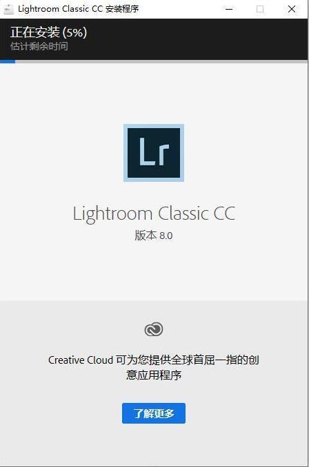 Lightroom Classic CC 2019