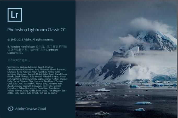 Lightroom Classic CC 2019破解教程