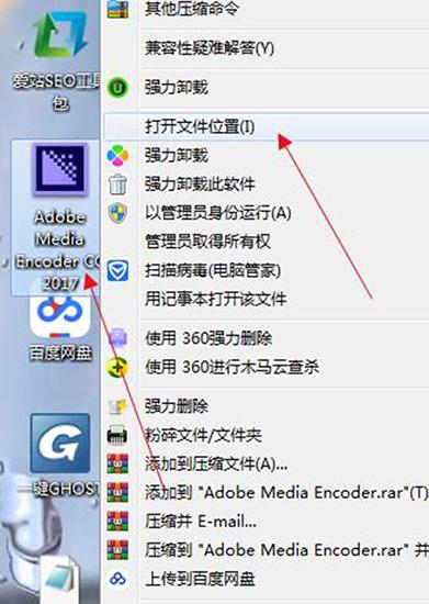 Adobe media encoder cc2017